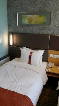 Holiday Inn Express Beijing Dongzhimen: Wanna sleep
