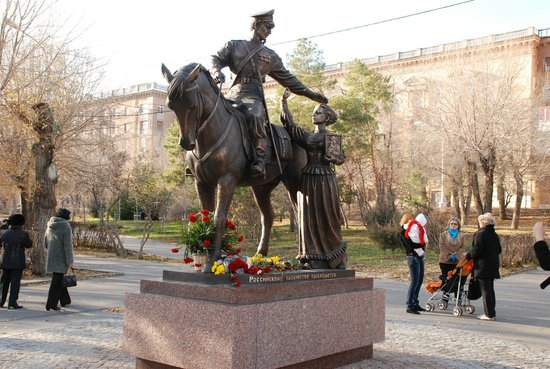 Monument to the Russian Cossacks