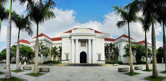 プエルトリコ美術館