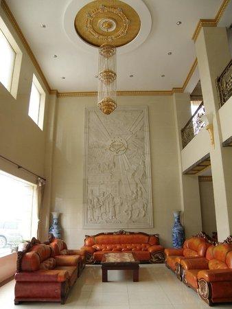 Qilian Hotel : Lobby