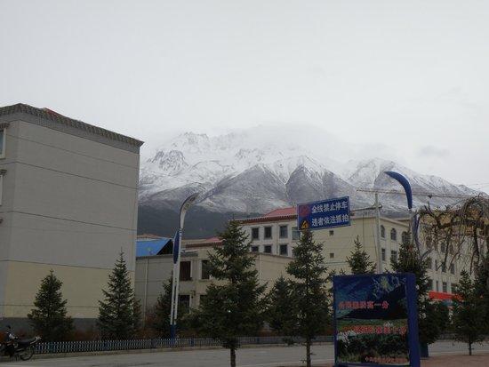 Qilian Hotel : View