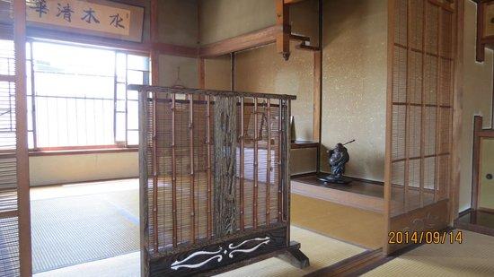 Odawara Itabashi Uchino-tei