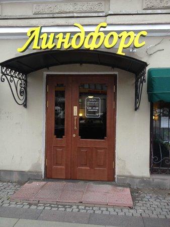 Линдфорс на Московском