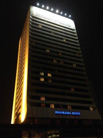 Panorama Hotel Prague: Panorama Hotel - Night