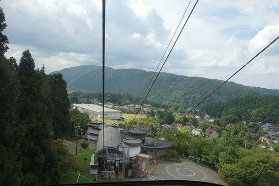 Park Shishiku