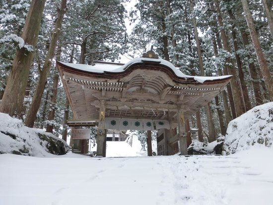 Ogamiyama Back Shrine : 大神山神社