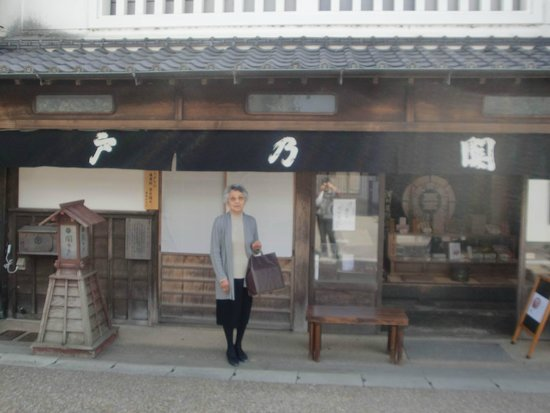 Sekijuku: 銘菓「関の戸」で有名な老舗菓子屋さん