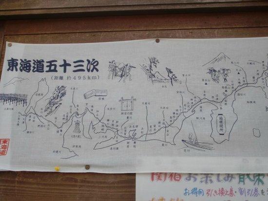 Sekijuku: 街の方に見せて頂いた関宿で作った宿場町手ぬぐい(売り切れ)