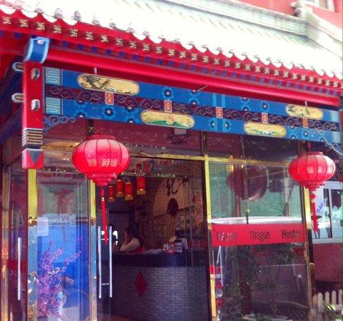 Happy Dragon Hostel: Entrance