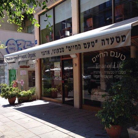 Taste of Life Restaurant : Taste of Life Vegan restaurant in Tel Aviv