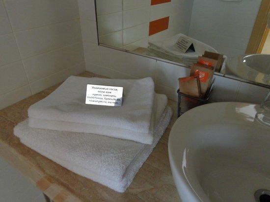 Pyaty Ugol : Ванная