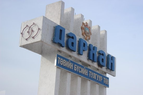 Провинция Дархан-Уул, Монголия: Darkhan.