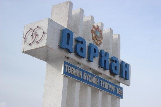 Darkhan-Uul Province, Mongoliet: Darkhan.