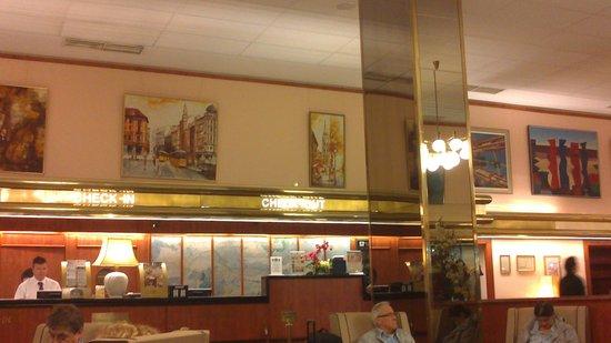 Hotel Hungaria City Center: Холл отеля