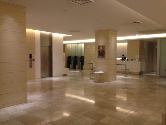 Richmond Hotel Narita: ロビー