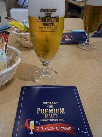 Suntory Kyoto Brewery: 試飲できるビールです。