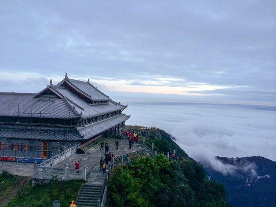 Golden Summit Hotel: View at Golden Summit Peak