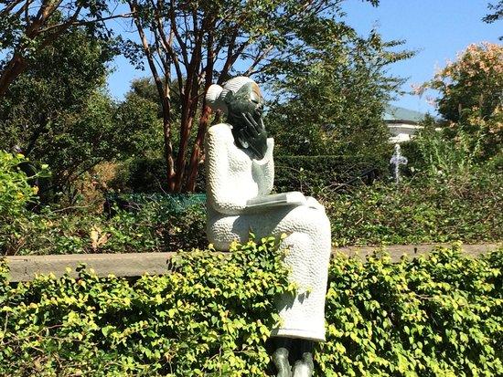Daniel Stowe Botanical Garden: My favorite of the Zimbabwe sculptures