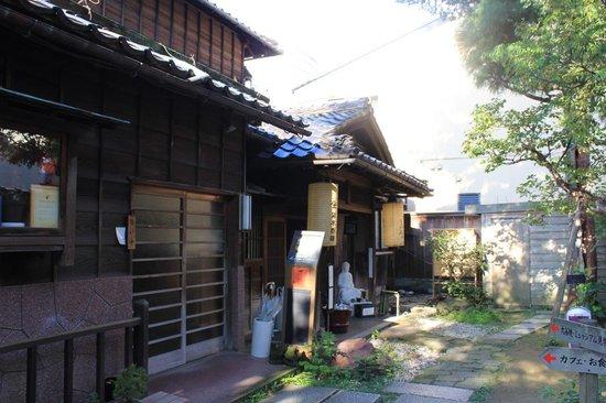 Nagamachi District : Arquitectura de la zona
