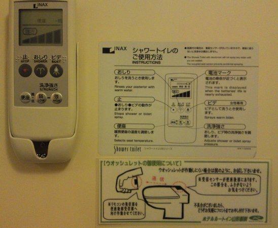 Hotel Route-Inn Yamagata Ekimae : ホテルのトイレ