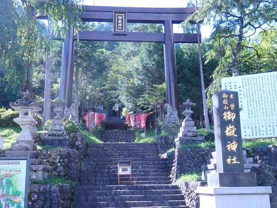 ‪Ontake Shrine‬