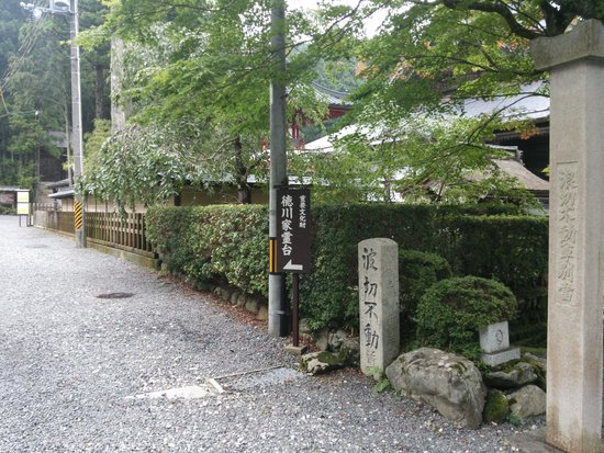 Tokugawa's Mausoleum : 徳川家霊台
