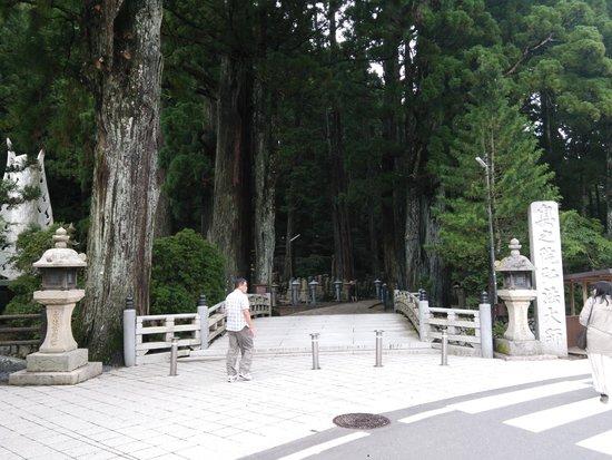 奥之院 一の橋
