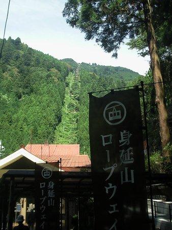 Mt. Minobu Ropeway : 身延山ロープウェイ