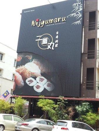 Nijyumaru Japanese Restaurant: restaurant