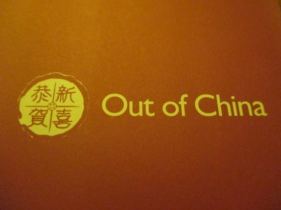 Resultat d'imatges per a out of china barcelona