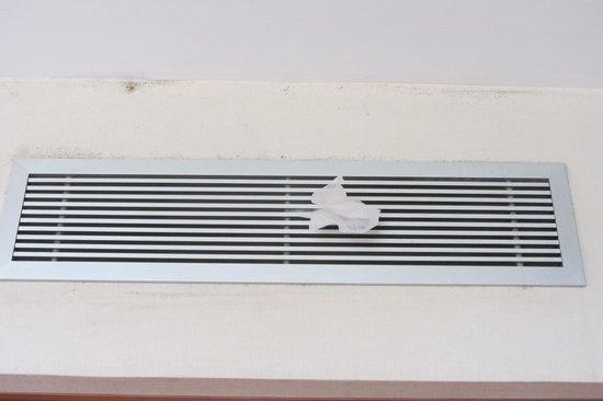 AC Hotel Malaga Palacio: Aircon maybe not fully functional?