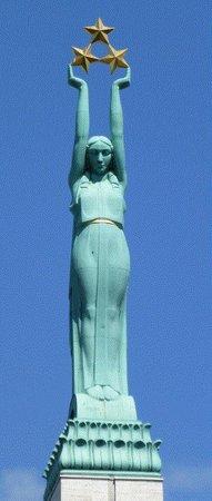 Freedom Monument (Brivibas Piemineklis) : ponta do monumento