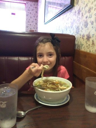 KO Palace Chinese Restaurant : Huge bowl of chicken noodle soup, it was delicious!