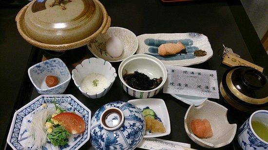 Ryokan Kurimoto