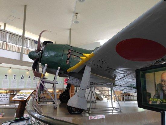 Shidenkai Museum