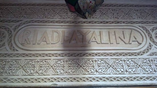 Riad Layalina Fes : A small sample of the intricate carvings on the walls