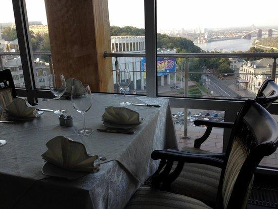 Dnipro Hotel: restaurant-12 floor