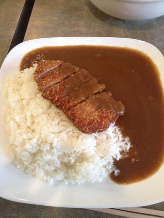 Chaya Restaurant : Katsu curry