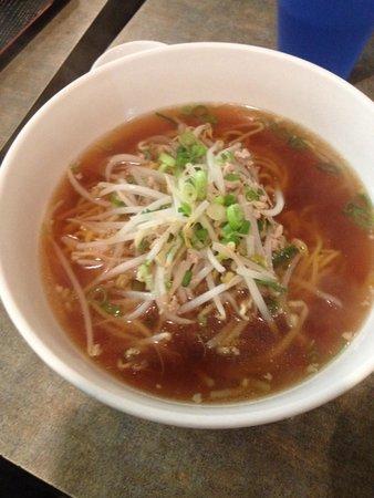 Chaya Restaurant : Ramen