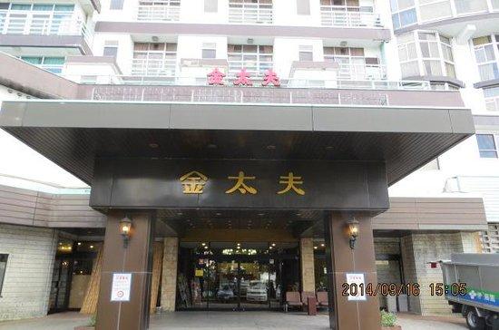 Kindayu : ホテル正面