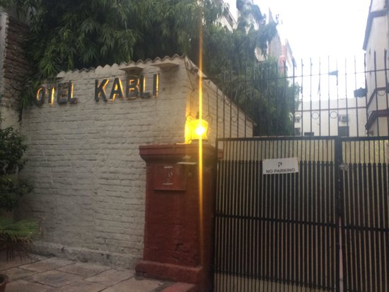 Hotel Kabli: Entrance of the hotel