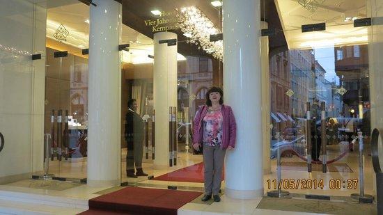 Hotel Vier Jahreszeiten Kempinski Munchen: Отель Кемпински 5* в Мюнхене
