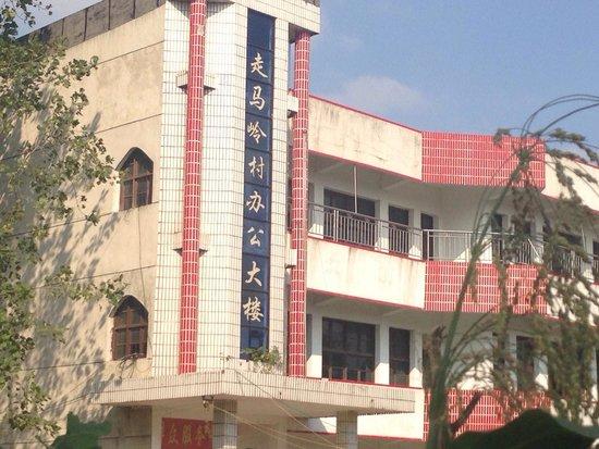 Shishou, Chine : Zouma Village