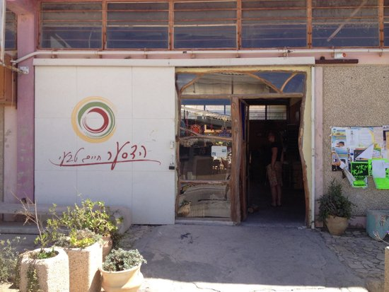 Hadasaar Natural Living Restaurant: Entrance