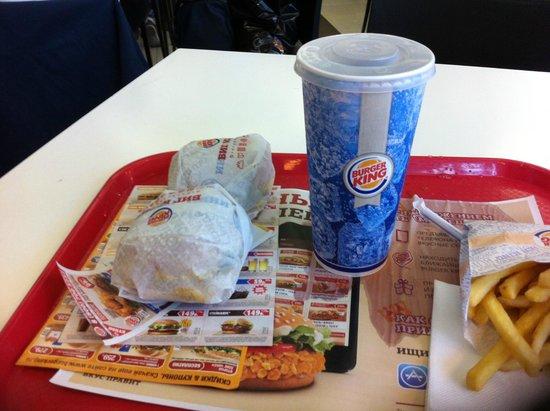 Кафе Burger King на Крымском Вале в Москве - адрес и