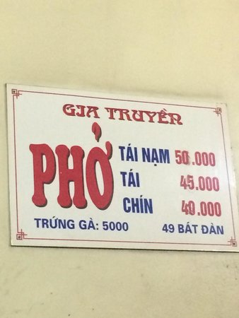 Pho Bat Dan: The sheer simplicity