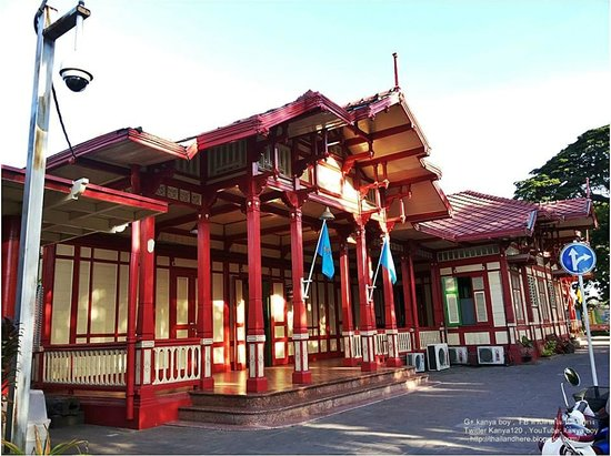 Sunshine Guest House Hua Hin: Train station in Hua Hin