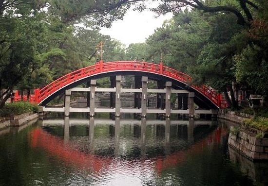 Sumiyoshi Taisha Shrine: 反橋
