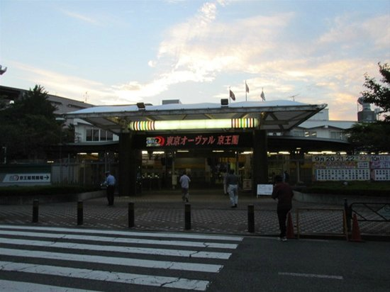 Keiokaku Velodrome