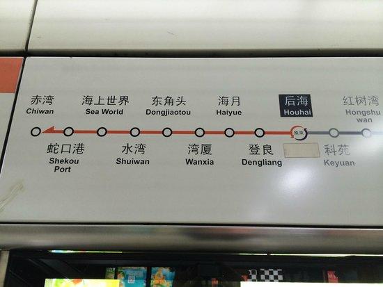 Kempinski Hotel Shenzhen: Subway Map fro Shekou to hotel (Houhai stop)